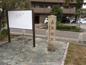 H26兵庫運河⑤